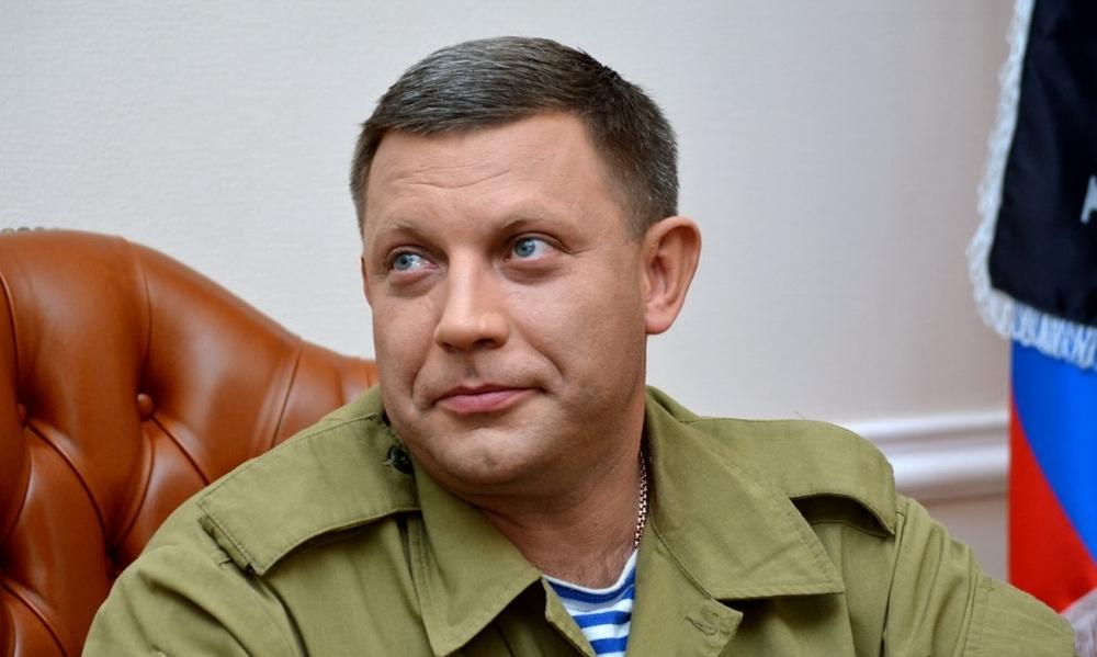 В Киеве заявили, что убийство Захарченко – «начало плана деоккупации»
