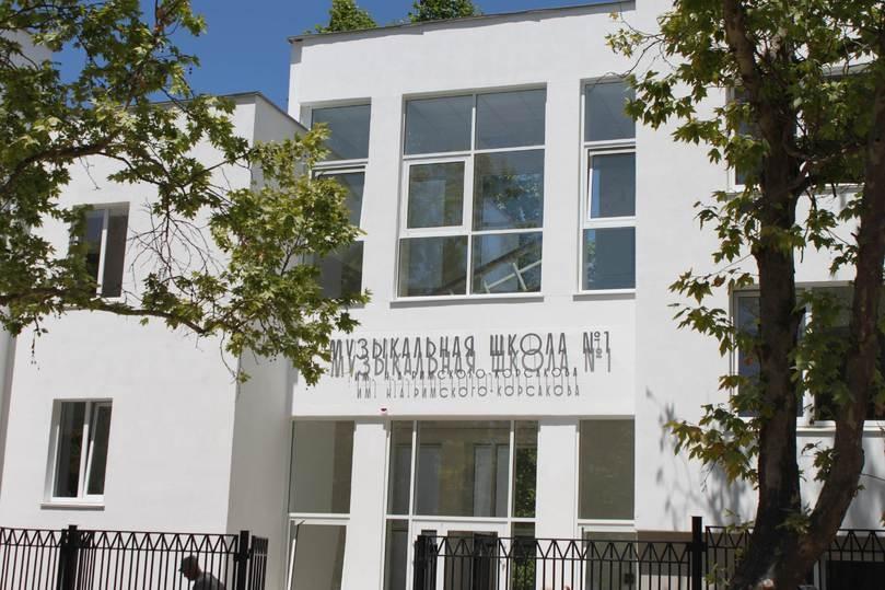 Старейшая музыкальная школа в Севастополе открылась в новом здании