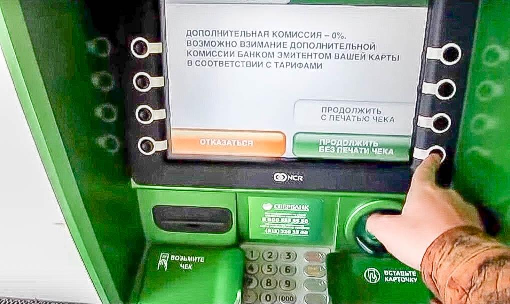 В Крыму мужчина украл у знакомого пенсионера все деньги с банковской карты