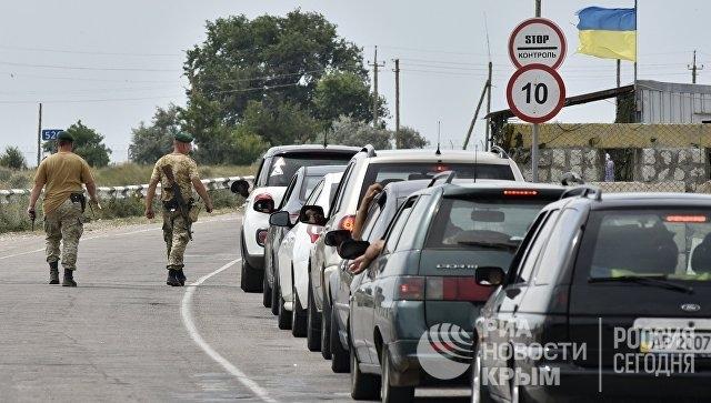На Украине назвали очереди на границе с Крымом «искусственными»