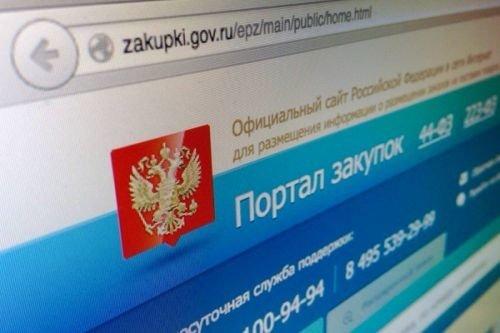 Севастопольские общественники через суд обязали УФАС контролировать закупки чиновников у «единственного поставщика»