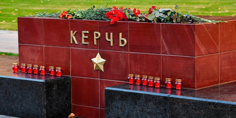 Правозащитник готов оказать бесплатную помощь пострадавшим в керченской трагедии