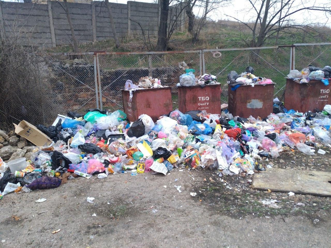 Севастопольцы смогут пожаловаться на незаконные мусорные свалки