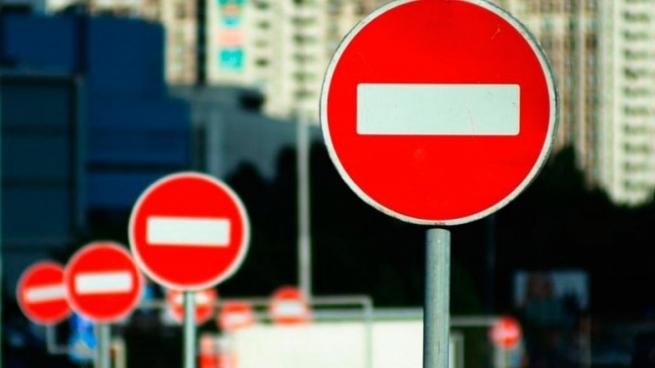 С сегодняшнего дня до конца месяца движение по улице Новороссийской будет ограничено