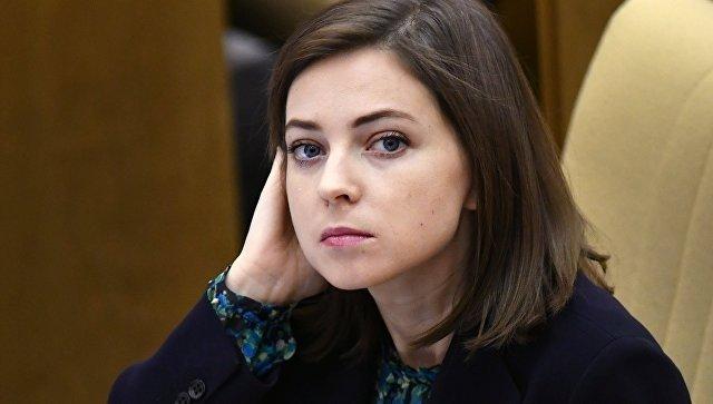 На Украине Поклонскую обвинили в военных преступлениях