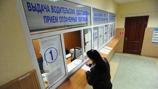В России вступили в силу новые правила восстановления водительских прав