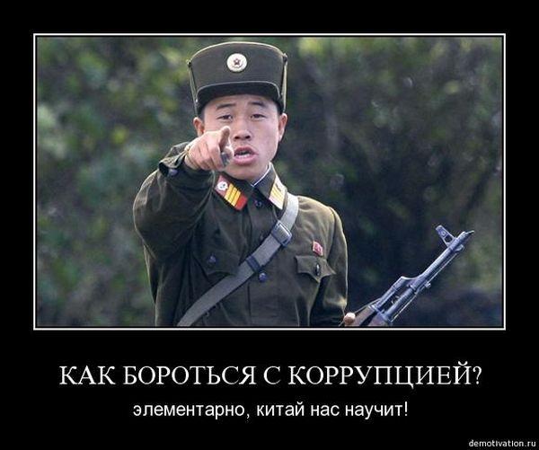 Когда заплачут севастопольские слуги народа?