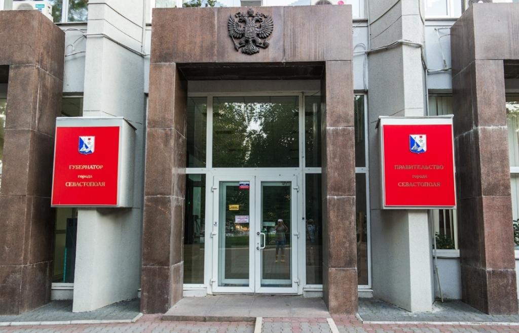 Предпринимательство, спорт и творчество: Правительство Севастополя разыграет 2 млн рублей для молодежи