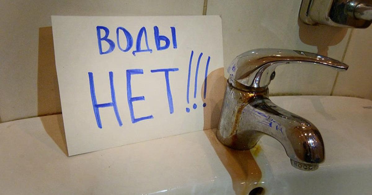 Несколько улиц Севастополя на три дня останутся без воды