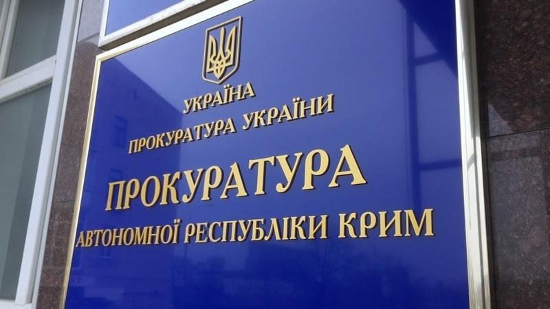 Украина расследует дело о строительстве Крымского моста