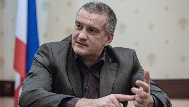 Аксенов рассказал, во сколько обойдется ликвидация последствий выбросов в Армянске