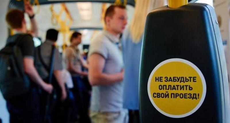 В Севастополе могут исчезнуть ночные маршрутки: перевозчики требуют вернуть двойной тариф