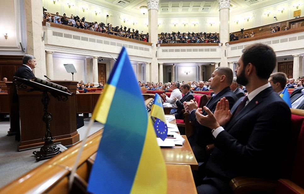 В Раде приняли закон, запрещающий русский язык
