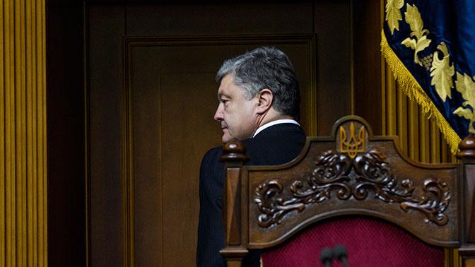 Порошенко не дали выступить в Раде по введению военного положения