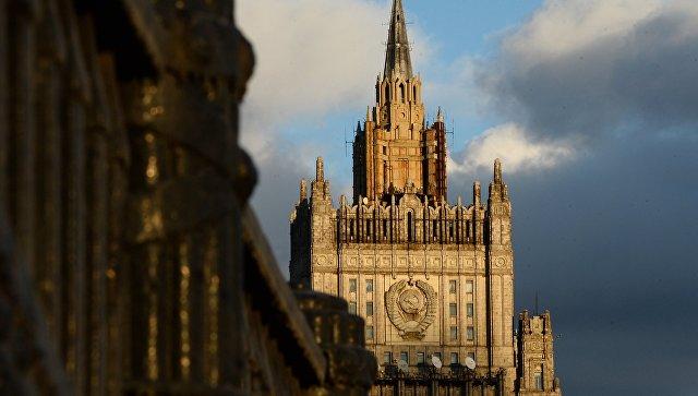 В МИД РФ ответили на запрет для мужчин-россиян посещать Украину