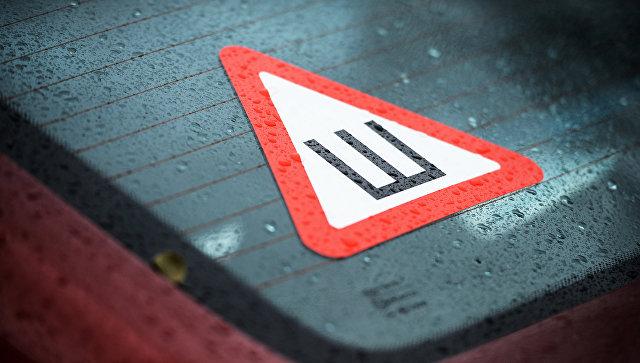 Водителям разрешили не использовать знак «Шипы»