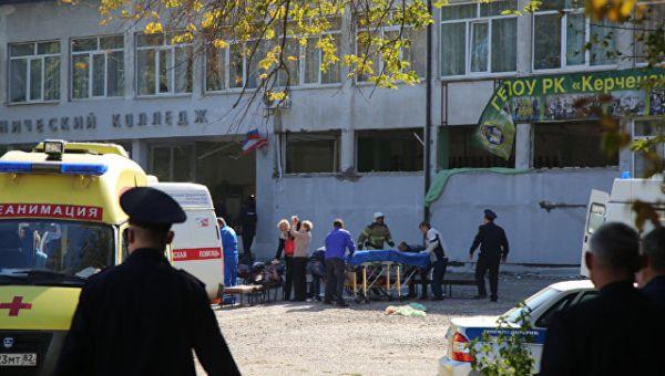 ФСБ опровергла слухи о сообщнице керченского злоумышленника
