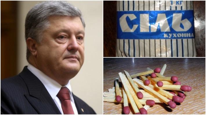 Порошенко попросил украинцев не скупать соль и спички