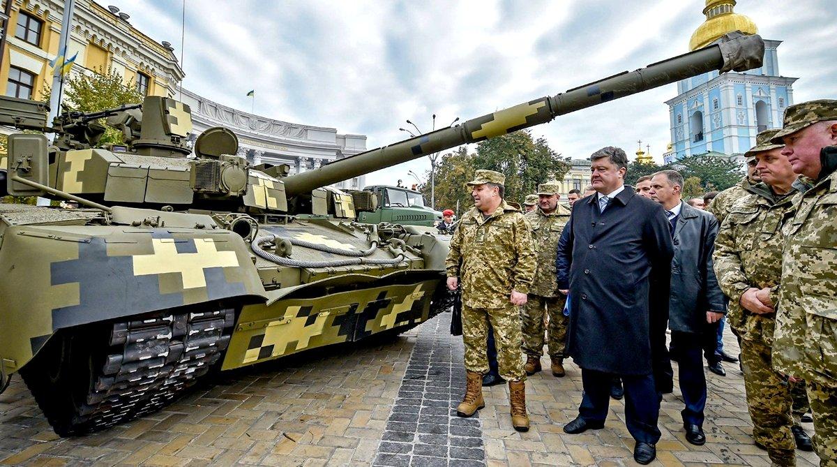 Введение военного положения: что это значит для украинцев