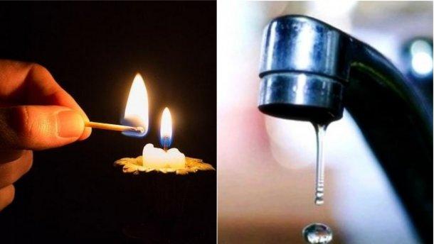 Где в Севастополе сегодня не будет электроэнергии и воды