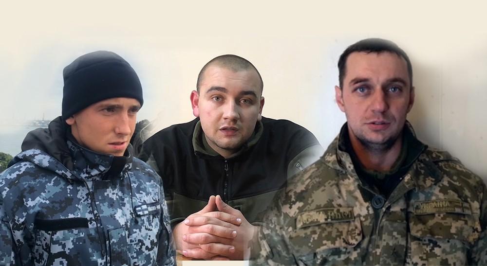 Украинских моряков могут обменять на российских пленных