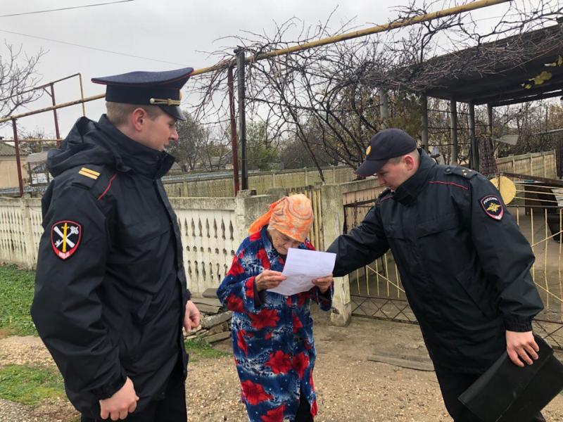 Крымские полицейские рассказали, как не стать жертвой мошенников