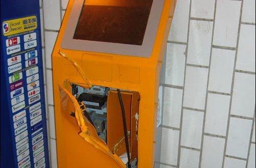 Севастополец похитил из симферопольского терминала более 80 тысяч рублей