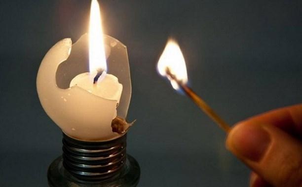 Где в Севастополе не будет света 20 ноября