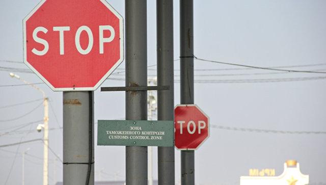 В Крыму задержали украинцев, числящихся в федеральном розыске