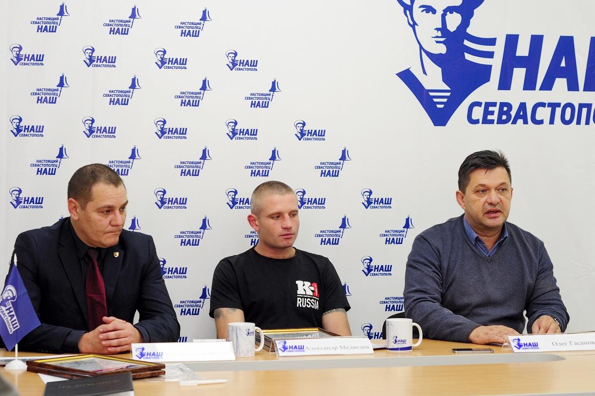 В Севастополе начали обучать боевому искусству К-1