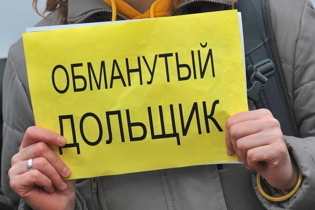 В Севастополе от незаконного строительства премиум-класса пострадали дольщики