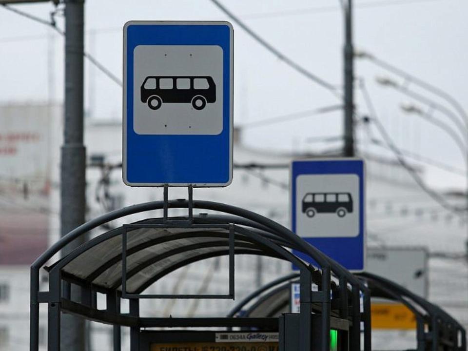 В Севастополе убрали одну из остановок общественного транспорта