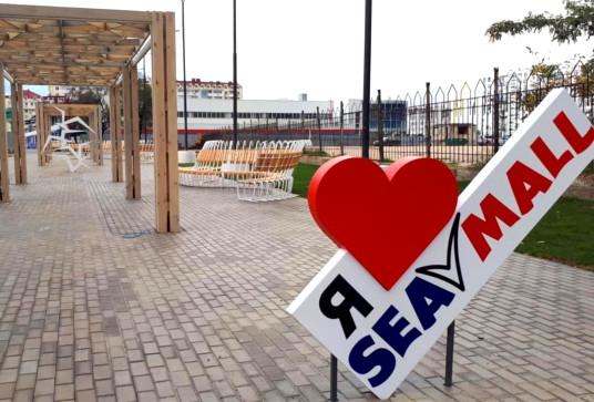 Что ждет торговый Центр «Sea Mall» в Севастополе?