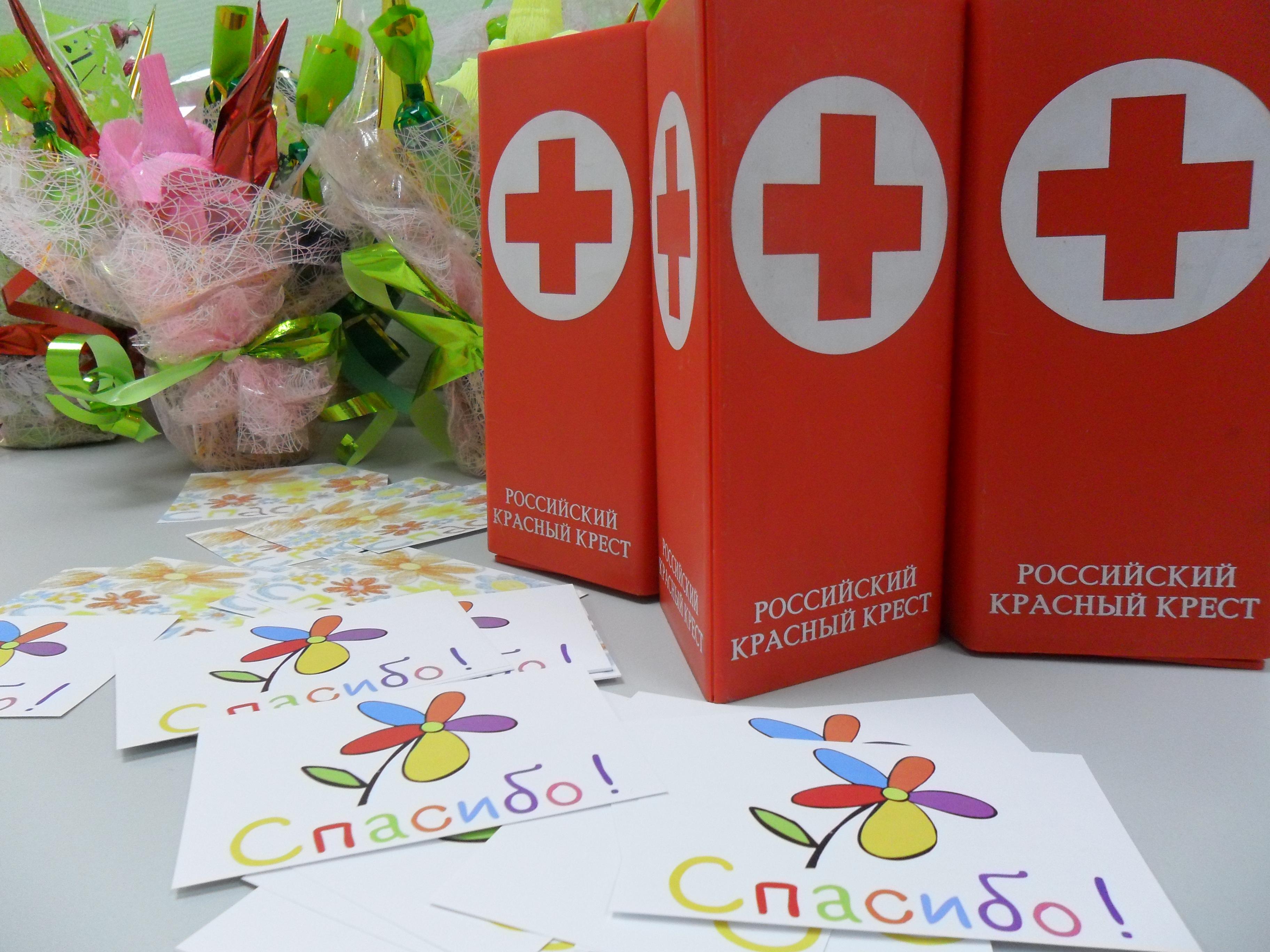 СМИ: Красный Крест в Севастополе «сливал» информацию Министерству обороны Украины