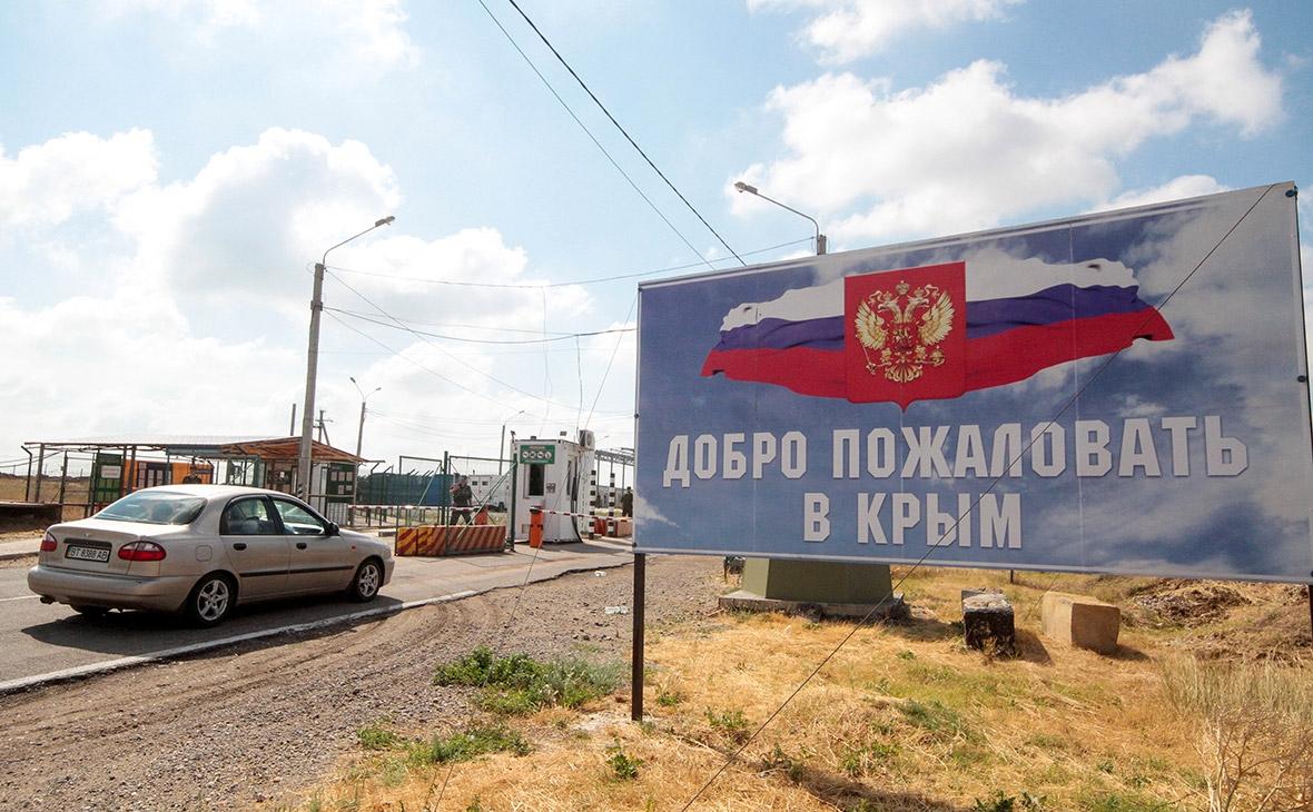 «До окончания оккупации»: Киев может запретить украинским чиновникам посещать Крым