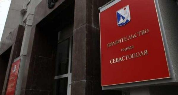 Правительство Севастополя готово расторгнуть контракт с разработчиками Генплана