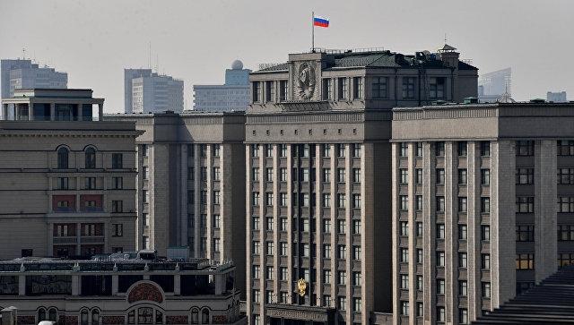 В России утвердили трехлетний бюджет