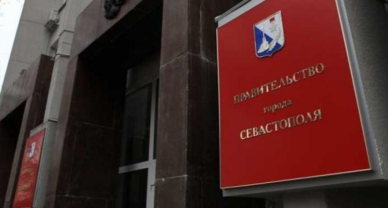 Правительство Севастополя обесточено