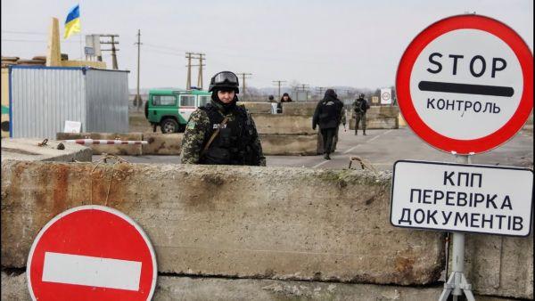 Украина закрыла границу с Крымом для всех иностранцев
