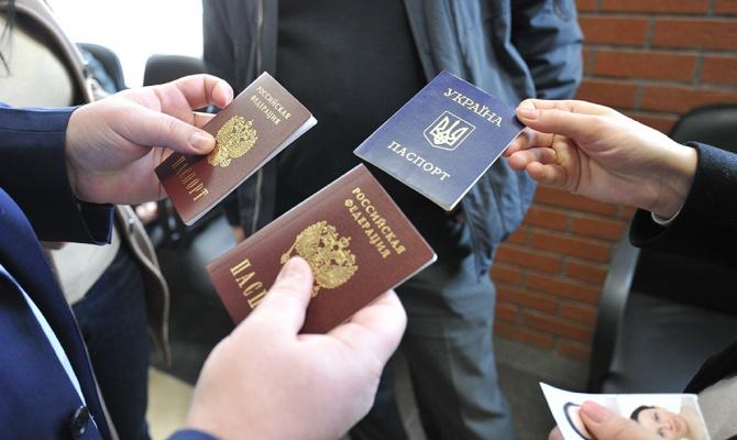 На полуострове займутся украинскими паспортами крымчан