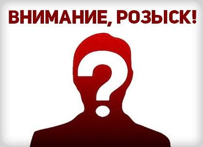 В Севастополе ищут подозреваемого в тяжком преступлении