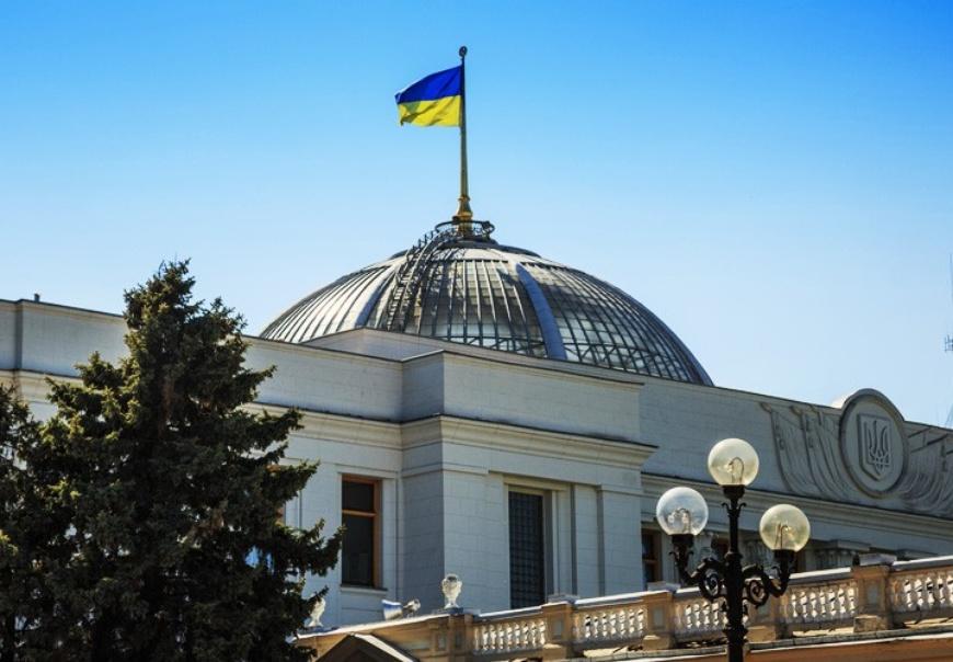 Киев боится потери документов об «украинском Крыме»