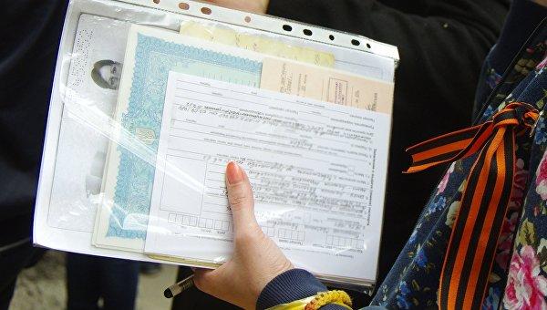 Госдума упростила процедуру получения российского гражданства