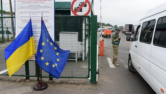 «Европа нас надурила»: на Украине рассказали об обмане ЕС