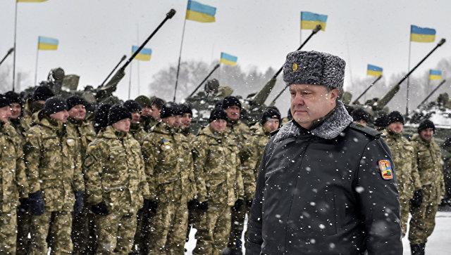 В Минобороны Украины назвали причины введения военного положения