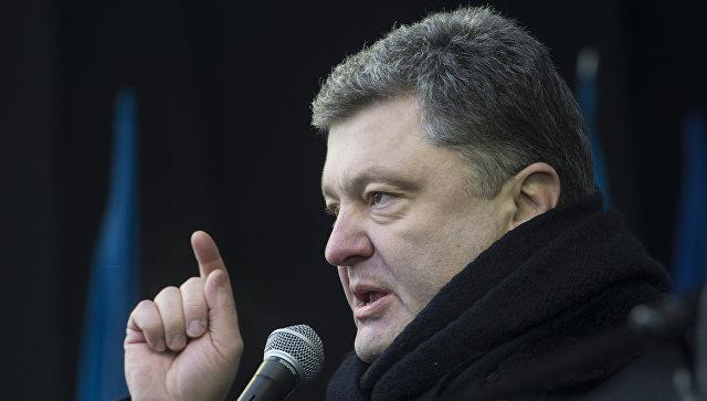 Порошенко назвал инцидент в Черном море войной
