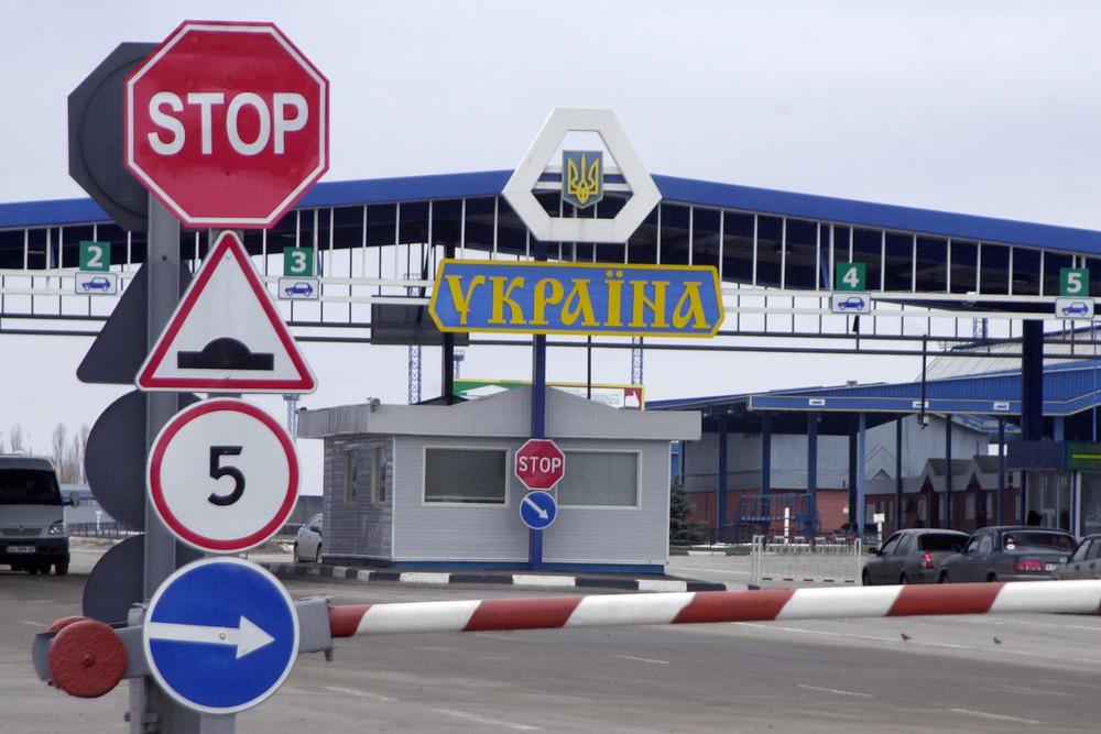 Около 1,5 тысяч россиян не смогли попасть на Украину из-за военного положения