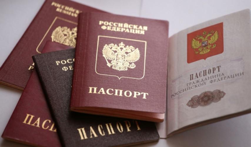 Отдел по вопросам миграции Ленинского ОМВД в Севастополе сменил адрес