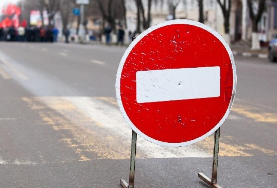 В Севастополе на новогодние праздники ограничат движение транспорта