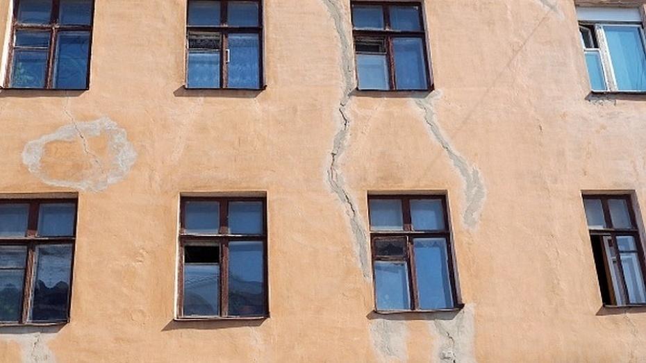 Что в Севастополе сделают с участками после сноса на них аварийных домов